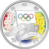 2020olympic.jpg