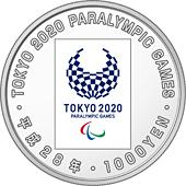 2020paralympic_reverse.jpg