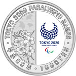 2020paralympic_silver_20180223_reverse.jpg