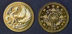 The Enthronement of the Emperor 100,000 yen Gold Coin