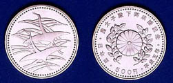The Wedding of His Imperial Highness The Crown Prince 500 yen Cupronickel Coin