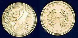 The Wedding of His Imperial Highness The Crown Prince 50,000 yen Gold Coin