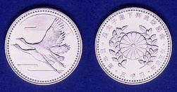 The Wedding of His Imperial Highness The Crown Prince 5,000 yen Silver Coin