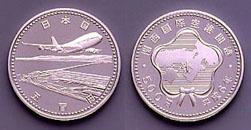 Kansai International Airport Opening 500 yen Cupronickel Coin