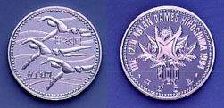 The 12th Asian Games 500 yen Cupronickel Coin(Swimming)