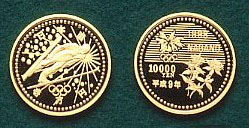 Nagano Olympic (Series One) 10,000 yen Gold Coin