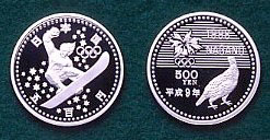 Nagano Olympic (Series One) 500 yen Cupronickel Coin