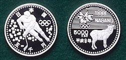 Nagano Olympic (Series One) 5,000 yen Silver Coin