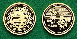 Nagano Olympic (Series Two) 10,000 yen Gold Coin