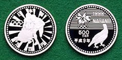 Nagano Olympic (Series Two) 500 yen Cupronickel Coin