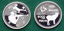 Nagano Olympic (Series Two) 5,000 yen Silver Coin
