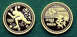 Nagano Olympic (Series Three) 10,000 yen Gold Coin