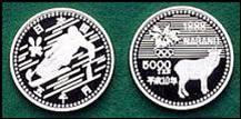 Nagano Olympic (Series Three) 5,000 yen Silver Coin
