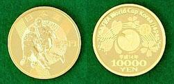 2002 FIFA World Cup Korea/Japan 10,000 yen Gold Coin