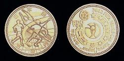 2002 FIFA World Cup Korea/Japan 500 yen Nickel-brass Coin (Asia & Oceania)