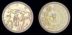 2002 FIFA World Cup Korea/Japan 500 yen Nickel-brass Coin (North & South America)