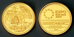 The EXPO 2005 AICHI JAPAN 10,000 yen Gold Coin