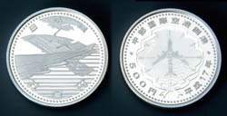 The Opening of CHUBU CENTRAIR International Airport 500yen Silver Coin
