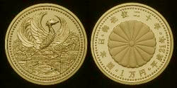 The 20th Anniversary of His Majesty the Emperors Enthronement 10,000 yen Gold Coin