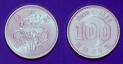 Tokyo Olympic 100 yen Silver Coin