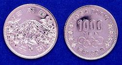 Tokyo Olympic 1000 yen Silver Coin