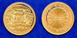 The 60th year of the Emperor on the throne 100,000 yen Gold Coin