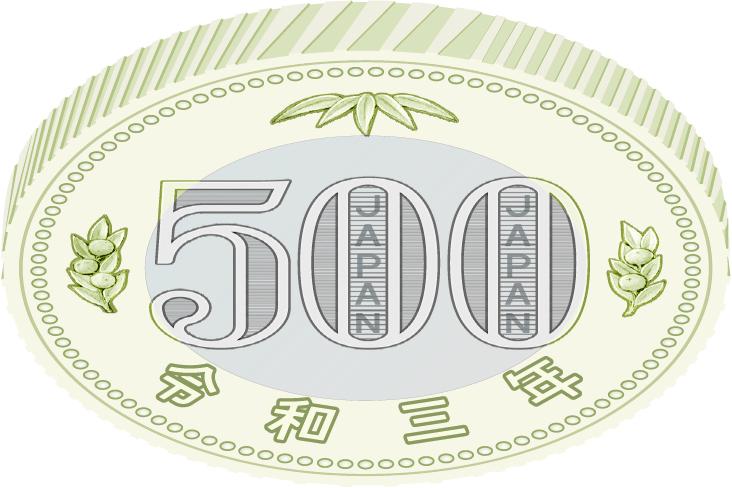 500_reverse_down.jpg