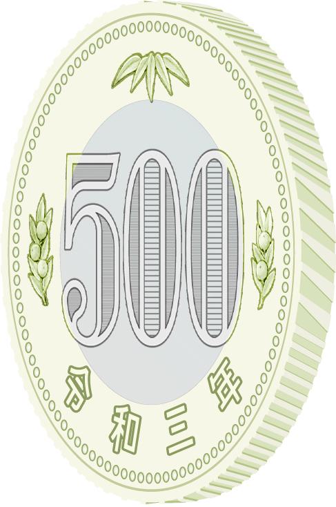 500_reverse_left.jpg