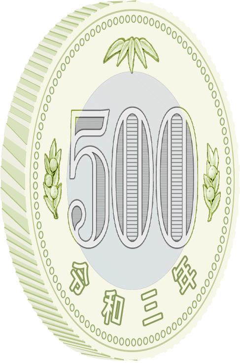 500_reverse_right.jpg