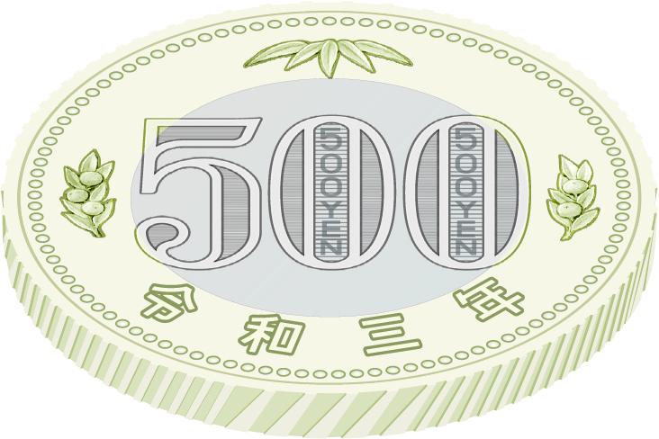 500_reverse_up.jpg